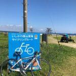 "<span class=""title"">能登島ハケ崎海水浴場  #サイクリング #ろーどばいく #能登島 #八ヶ崎海水浴場 #いしかわ里山里海サイクリングルート #いしかわサイクリングフォトコン #七尾湾ルート #cycling #roadbike #roadbike_jp #ロードバイクJP</span>"