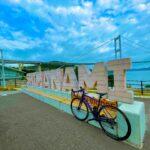 """<span class=""""title"""">本日のライド!  しまなみ街道往復ライド! 162km 1008m up  仕事で生口島に来ているので、そりゃしまなみ走るしかないっしょ! 休みの都合上、何日かかけて走れないし、復路フェリーは性に合わない。。 なら全部往復で走っちゃえ!🤣  疲労度的に .. #ロードバイクJP</span>"""